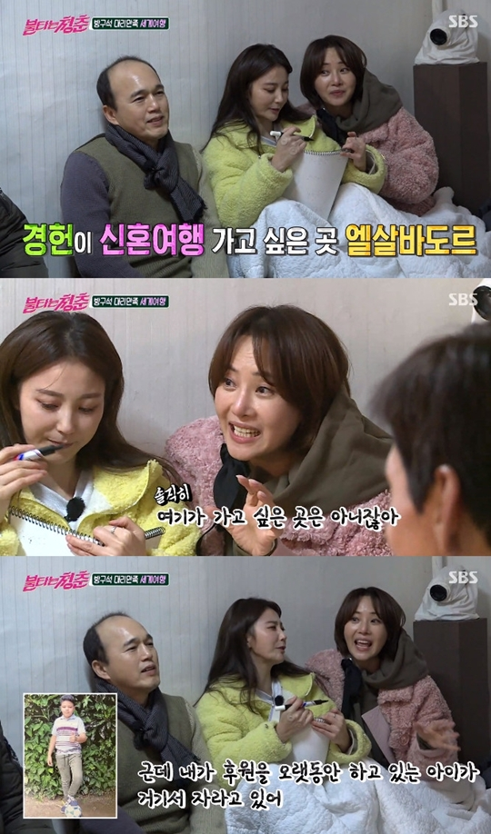 """Kang Gyeong-heon """"Supporting a child in El Salvador for 9 Years"""" Warm Confession ('Flaming Youth')"""