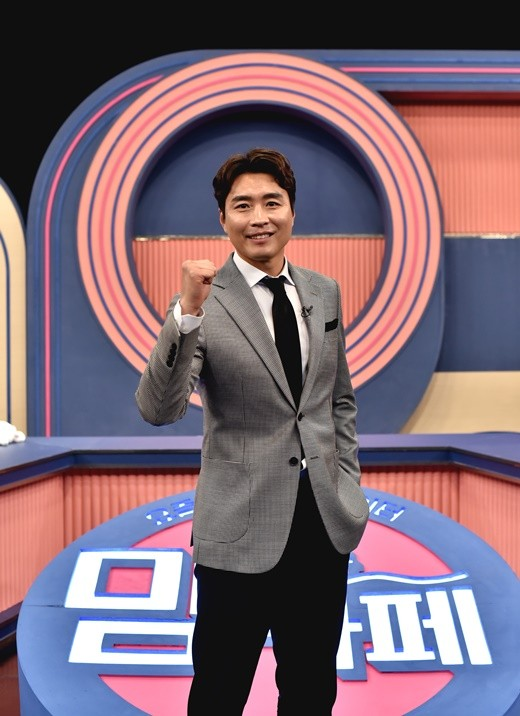 """'Mom Café' Lee Dong-guk """"MC don't know it's going to be so hard"""""""