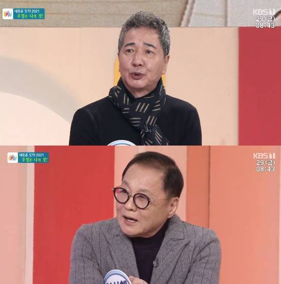 "'Morning Yard' Choi Byung-seo ""Lee Sang-hae is sometimes better than my wife"""
