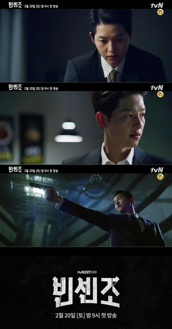 'Vinsenzo' dark hero Song Joong-ki sortie... Second teaser release