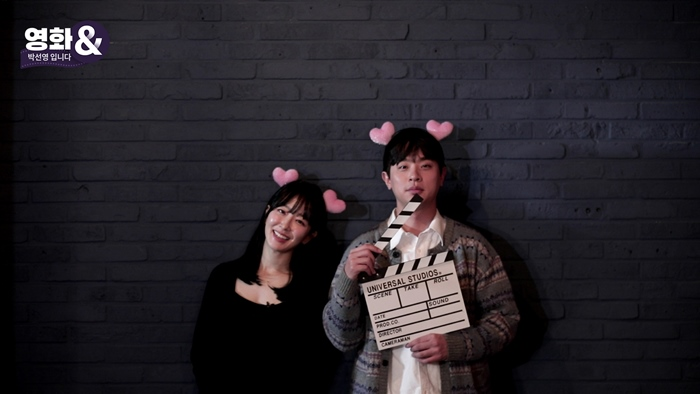 Park Jung-min, Melon Station 'Movie and Park Sun-young' appeared on Valentine's Day special