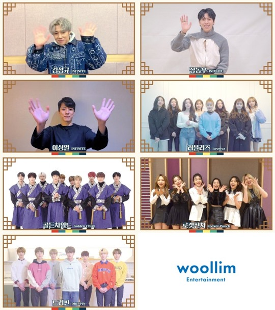 """Infinite→Drippin, Greetings for New Year 2021 """"Happy New Year"""""""