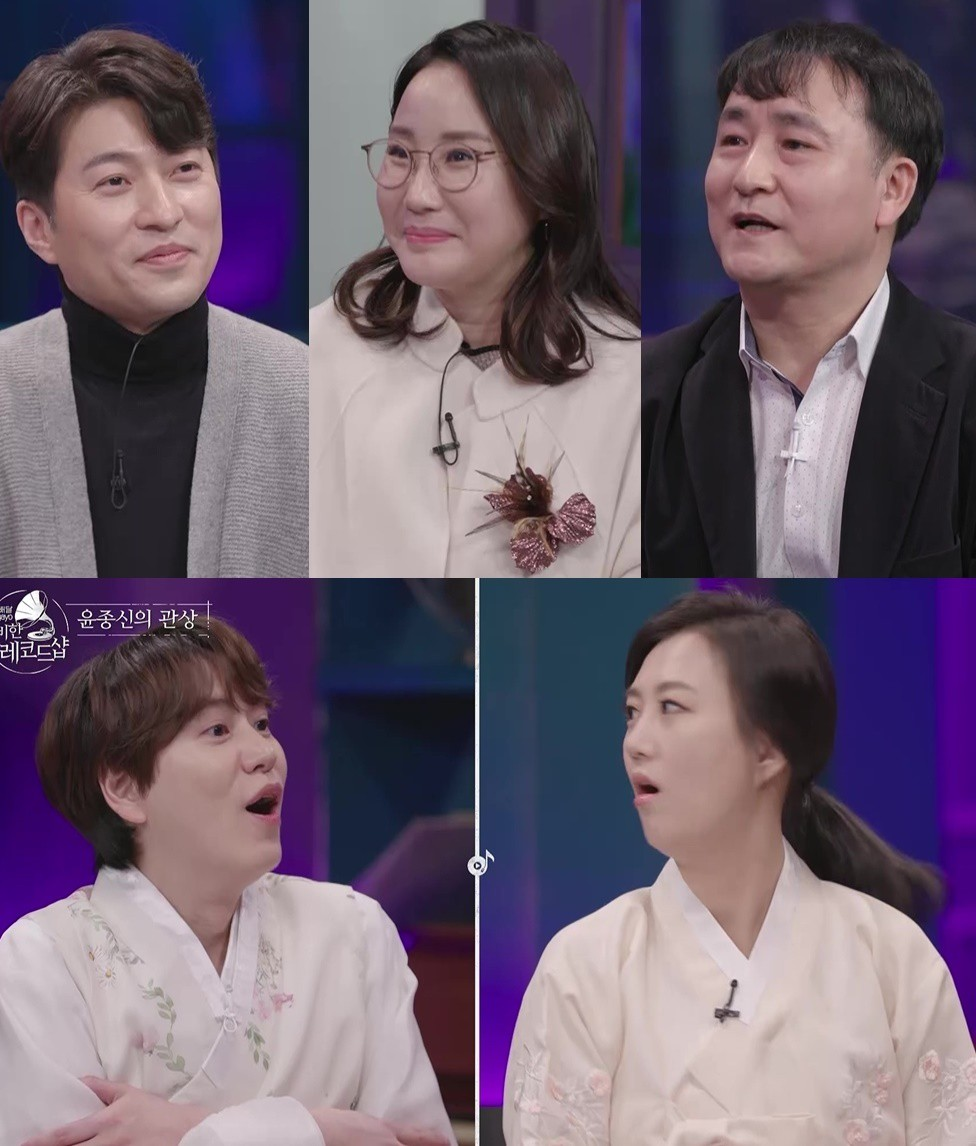 """Admiration of Jang Yoon-jung """"There are many blessings to eat, children and career"""" ('Mysterious Record Shop')"""