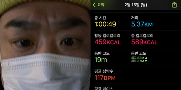 """Kang Jae-jun """"The 46th day of losing weight, I ate a lot, but I have no guilt."""""""