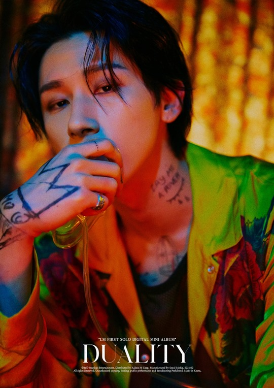 'Solo Debut' MONSTA X I.M, Expectation Point 3 #Spectrum #Global #Lee Joong-Sung