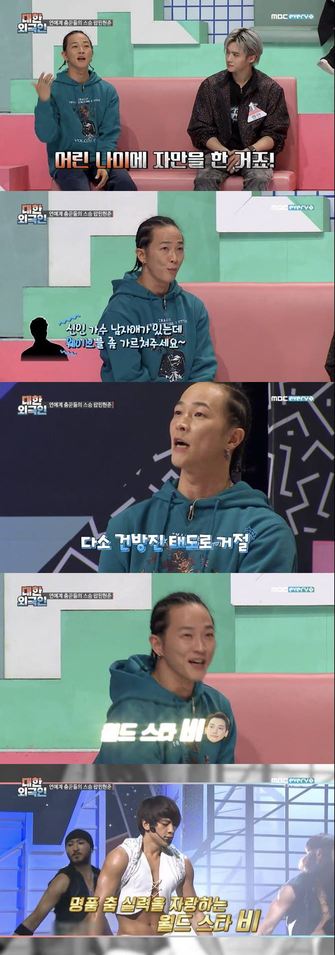 "'South Korean Foreigners' Poppin Hyun-jun ""I missed the opportunity for training RAIN because of pride"""