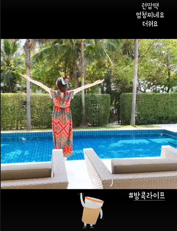 "'Thai house' Shin Joo-ah, once peacefully in Bangkok, ""It's hot"""