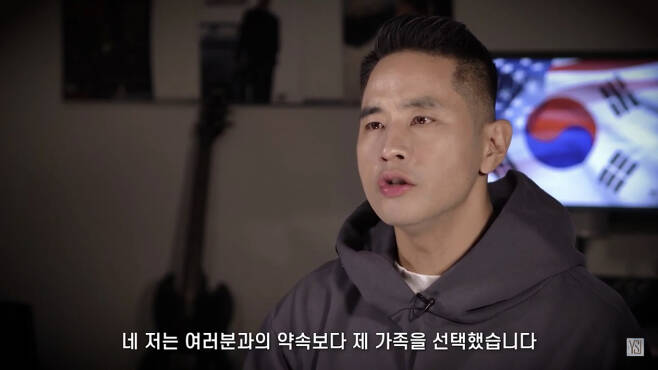 Yoo Seung-jun, the only person who won citizenship after receiving a notice of enlistment.