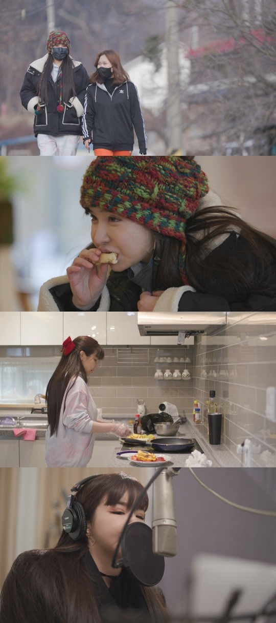 'On and Off' Park Bom, Ganghwa Island's rural life + new song recording site released
