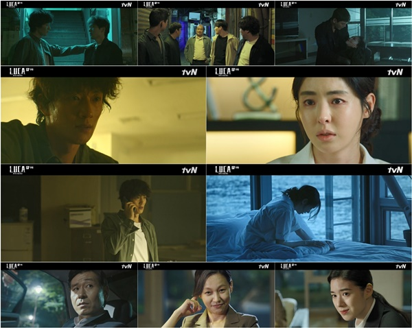 'Luca: The Beginning' Kim Rae-won and Lee Da-hee fight for baby
