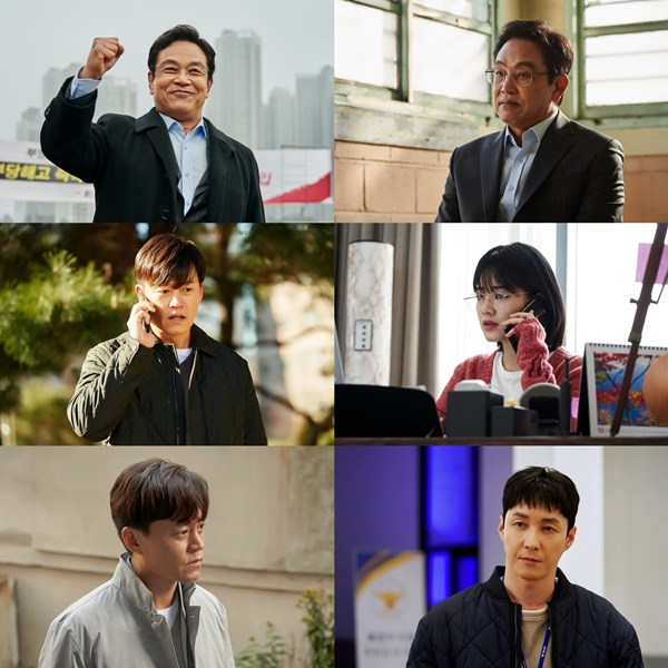 'The Times' Redefining the relationship surrounding Lee Seo-jin # Kim Young-cheol # Lee Joo-young # Shim Hyung-tak