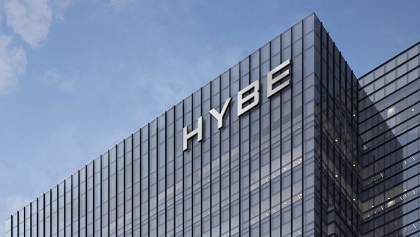 Big Hit today (22nd) Yongsan new office building relocated... Hybe era begins