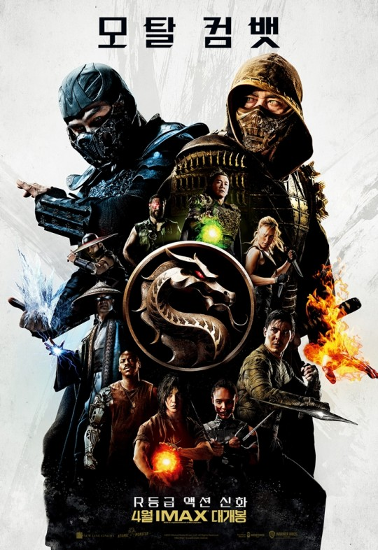 Action fighting game 'Mortal Kombat', released on April 8th [Official]