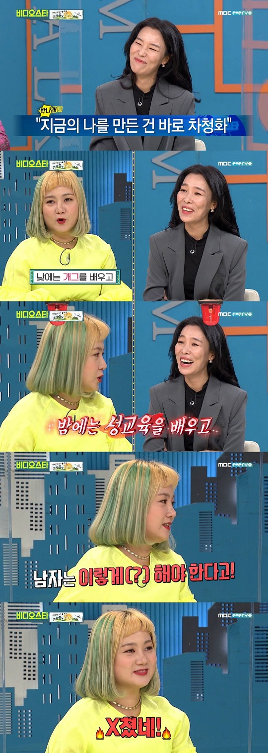 """'Video Star' Park Na-rae """"Cha Cheong-hwa was a comedy teacher during the day and a sex education teacher at night."""""""