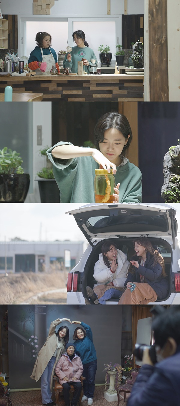 'On and Off' Kim Se-jeong visited her hometown with  Twice Ji-hyo
