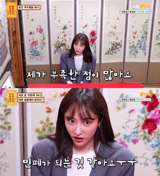 "'Ask Us Anything Fortune' Hani says, ""I'm thirty this year, there are a lot of shortcomings to me"""