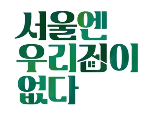 """""""Seoul House"""" is cancelled today (7th)...JTBC Newsletter of By-elections"""