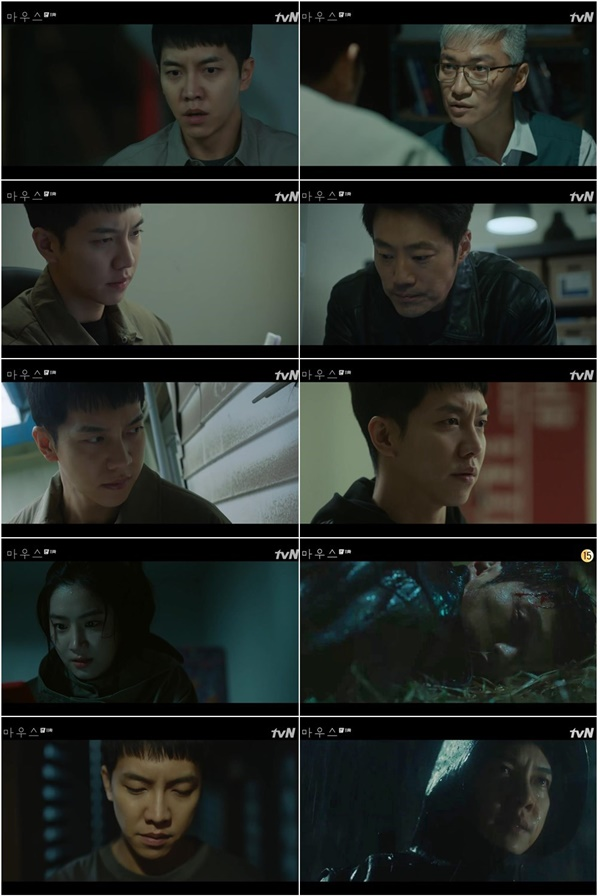 'Mouse' Lee Seung-gi turns into a psychopath-catching killer? 'Blood Ending'