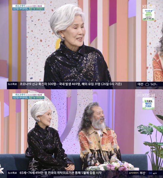 """Senior Model Choi Soon-hwa """"79 years old this year, my back is stiff on stage"""" ('Morning Yard')"""
