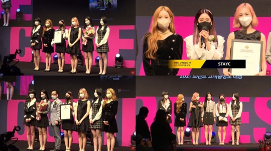 StayC, selected as the '2021 Brand Customer Loyalty Award' in the new female idol category