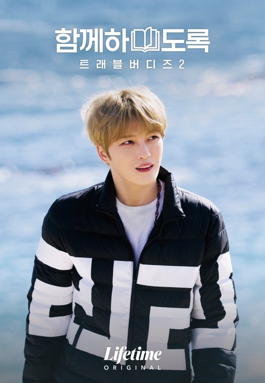 """'Travel Buddies 2 'Kim Jae-joong immediately accepted to the suggestion for the Season 2"""""""