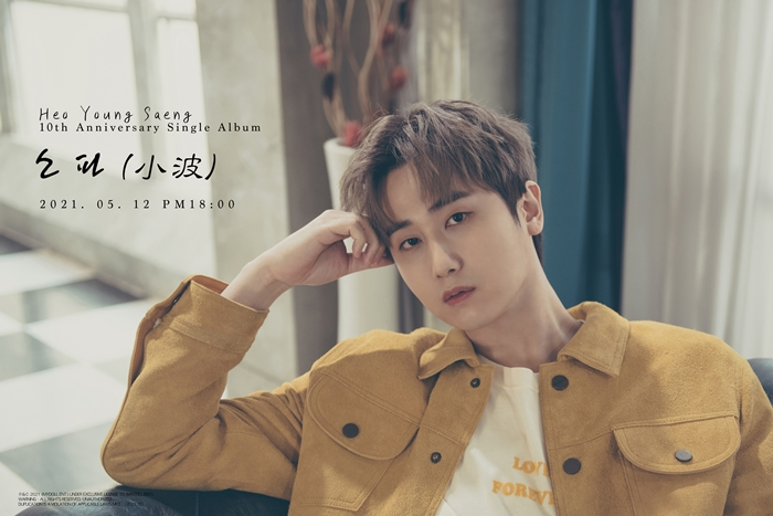 Heo Young-saeng releases single 'Sofa' to commemorate the 10th anniversary of solo debut on the 12th