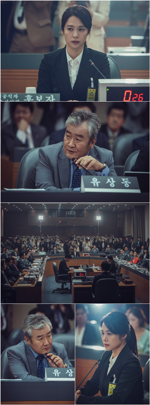'Undercover' Kim Hyun-joo, head of the Ministry of Public Transport's Candidate Hearing
