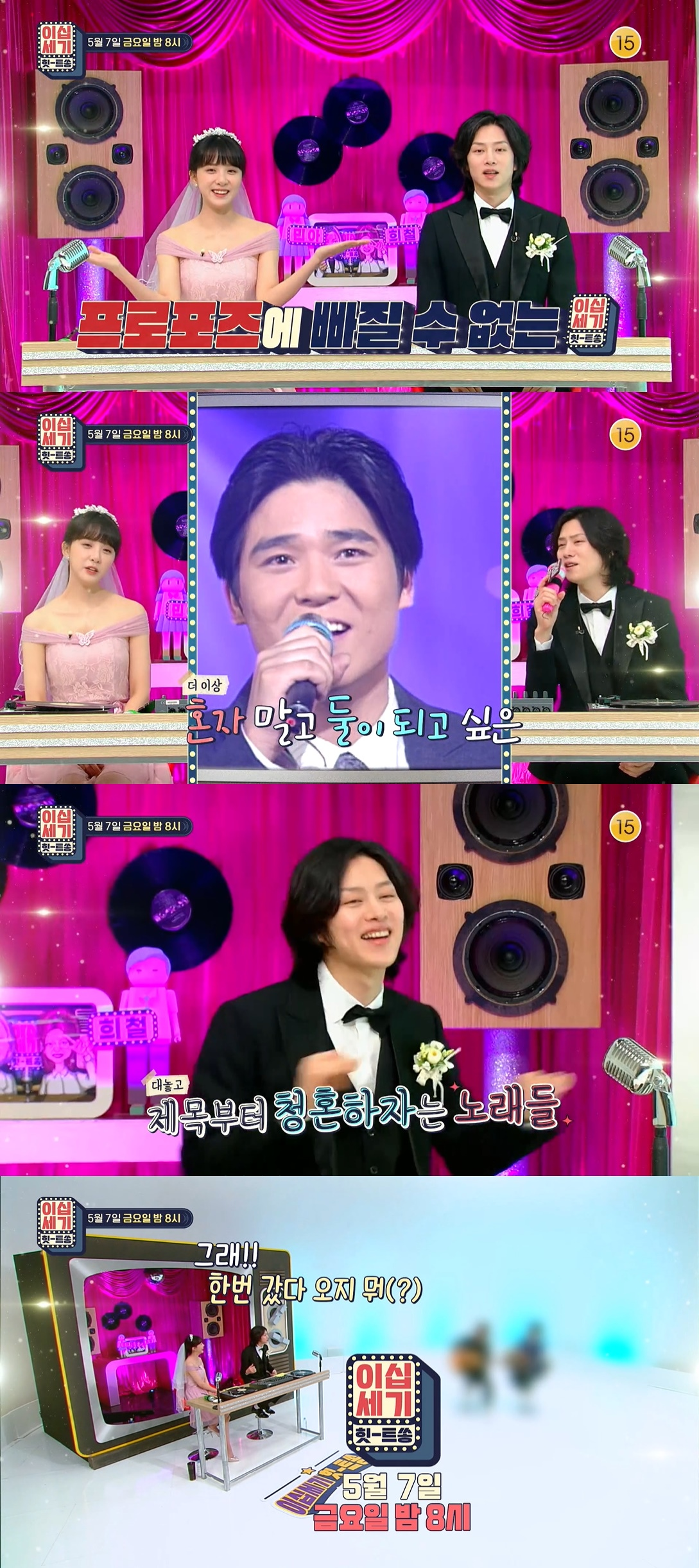 'Hit Song' Kim Hee-cheol stopped broadcast... Why did he go out of the studio?