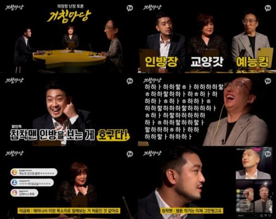 "'Rough Madang' Park Myung-soo, ""I live my life as a pushover""... Start a mess discussion"