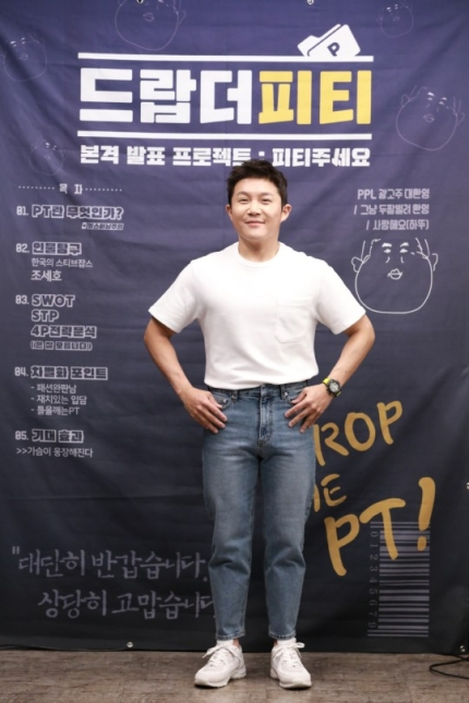 'Drop the P.T' Cho Se-ho, a new PT challenger... 'Word Foot One Man Show' [Comprehensive]
