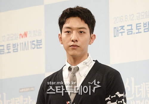 Lee Jung-shin's father passed away