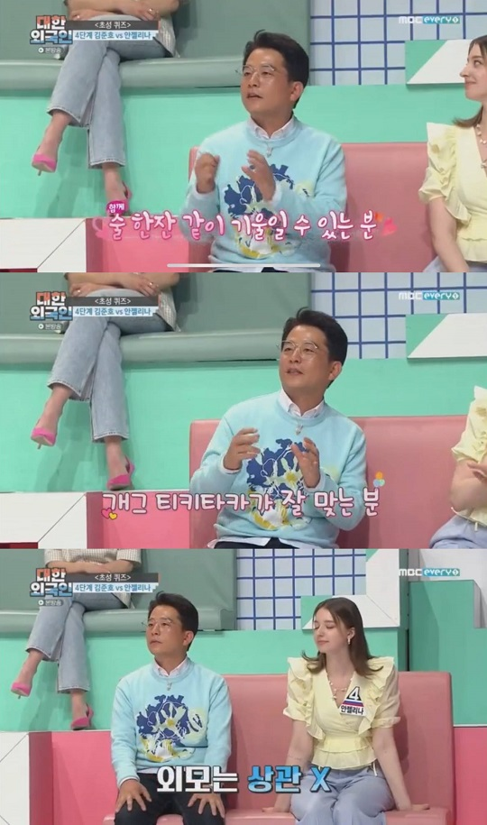 """'South Korean Foreigner' Kim Joon-ho """"I want to meet a girl who can understand my comedy"""""""