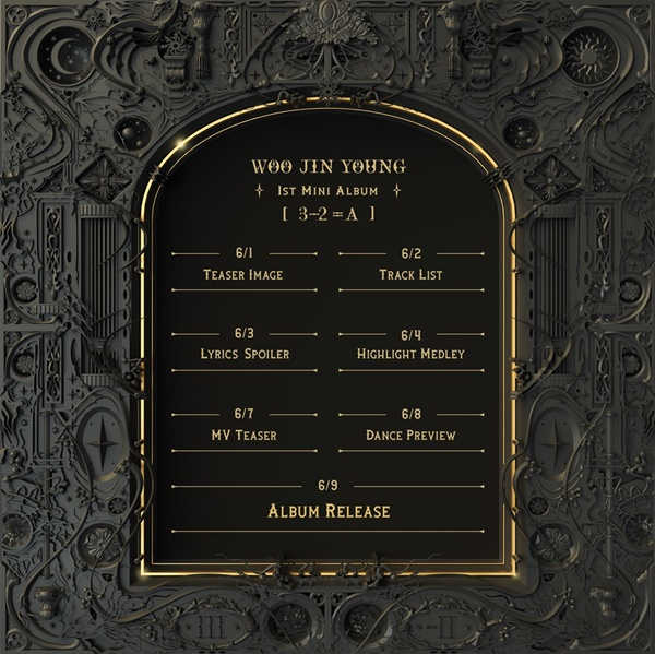 D1CE's Woo Jin-young's solo debut... 9th mini album release