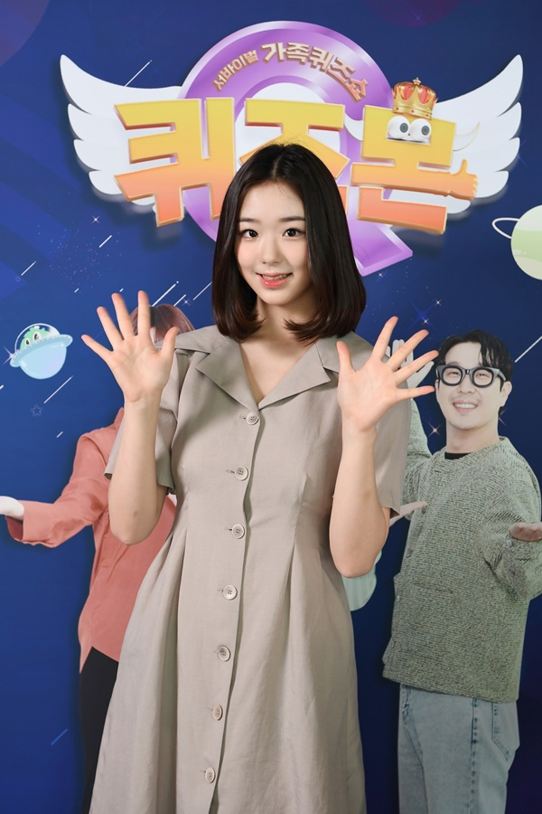 """'Quizmon' Chaeyeon """"What makes it different from 'Boni and Hani'? The children appear directly"""""""