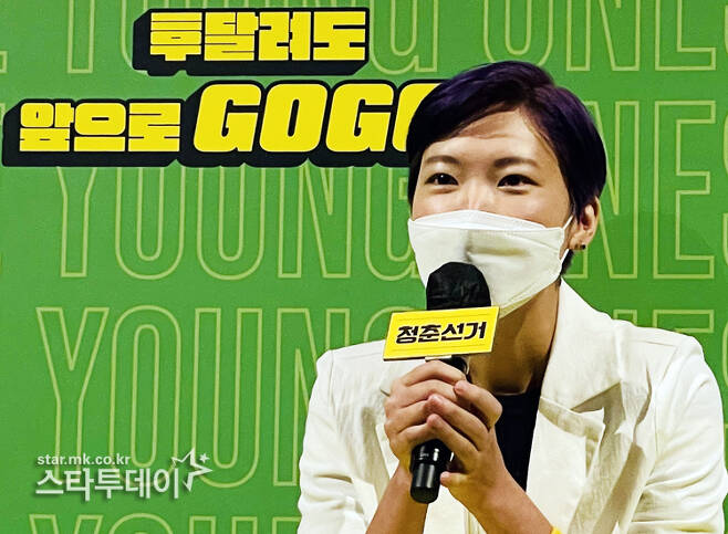 'Vote Young Ones' Ko Eun-young's contested election challenge [MK site]