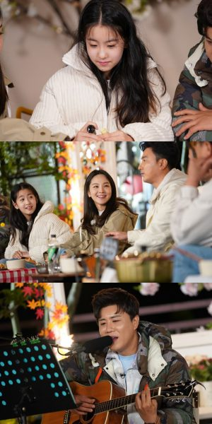 Jin Hae-seong, Song So-hee, and Oh Yu-jin appear as camping friends in 'Nationwide Cooking Trip'