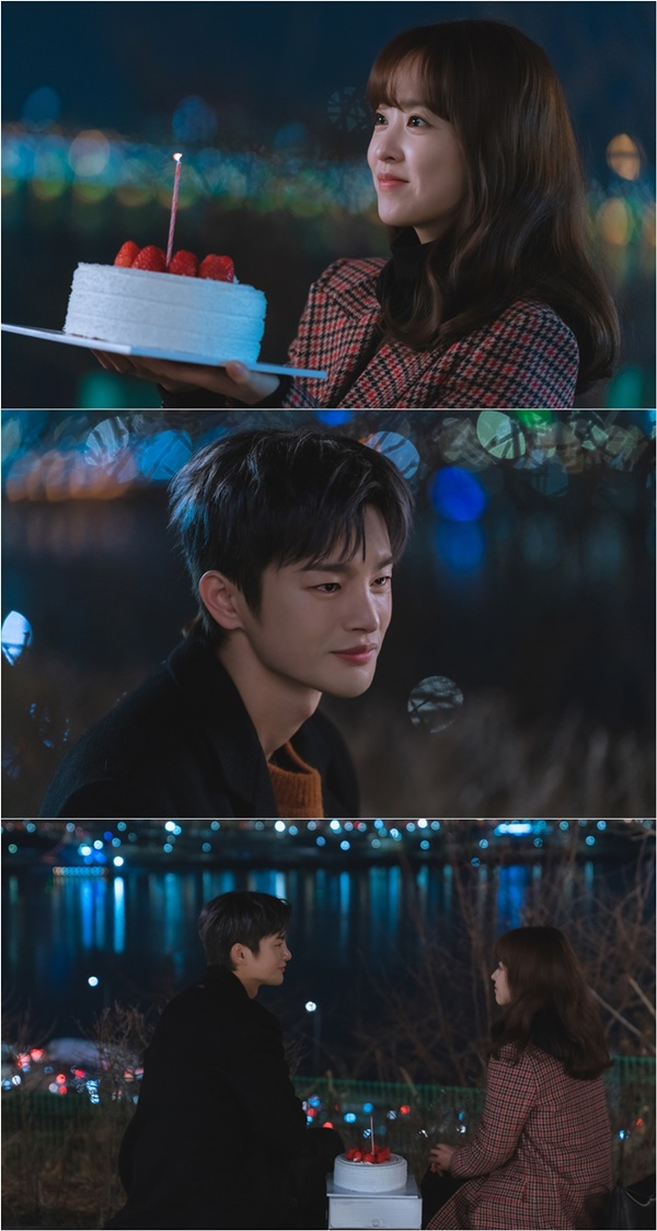 'Doom at Your Service' Park Bo-young and Seo In-guk started romantic relationship