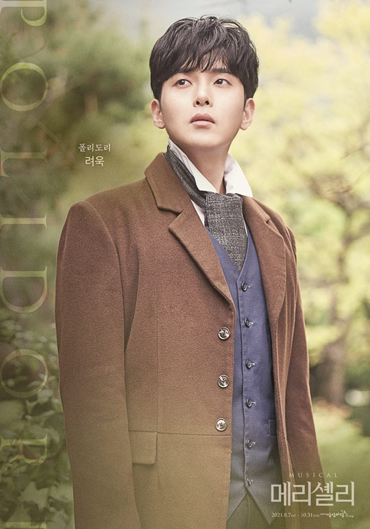 Casting Ryeowook joins Polidori in creative musical 'Mary Shelley'