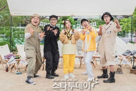 Kang Ho-dong → Hong Hyun-hee, escape from depression with camping entertainment 'Choose one'